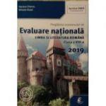 Evaluare Nationala Limba si Literatura Romana 2019 - Sigma