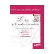 Limba si literatura romana - Manual clasa a XII-a