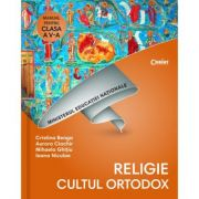 Religie - Manual pentru clasa a V-a