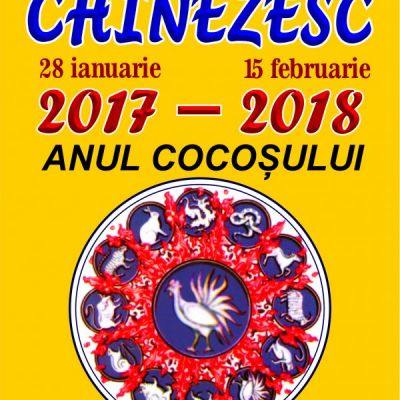 ZODIACUL CHINEZESC 2017-2018