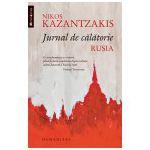 Jurnal de călătorie. Rusia