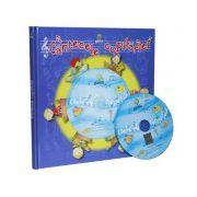 Cantecele copilariei cu CD