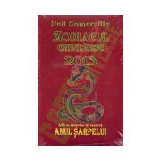 Zodiacul chinezesc 2013. Anul sarpelui - Neil Somerville