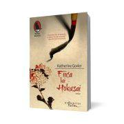 Fiica lui Hokusai