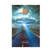 Colectia de Povestiri Stiintifico-Fantastice (CPSF) Anticipatia Nr.22