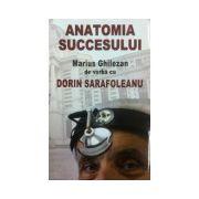 Anatomia succesului