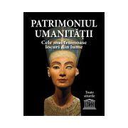 Patrimoniul umanității