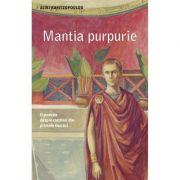 Mantia purpurie - Aliki Kafetzopoulou