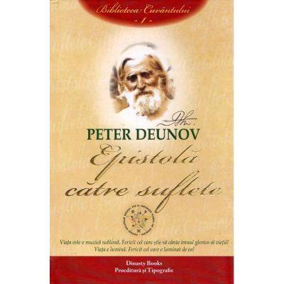 Epistola catre suflete Vol.1 - Peter Deunov